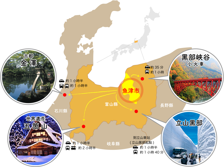 map_images