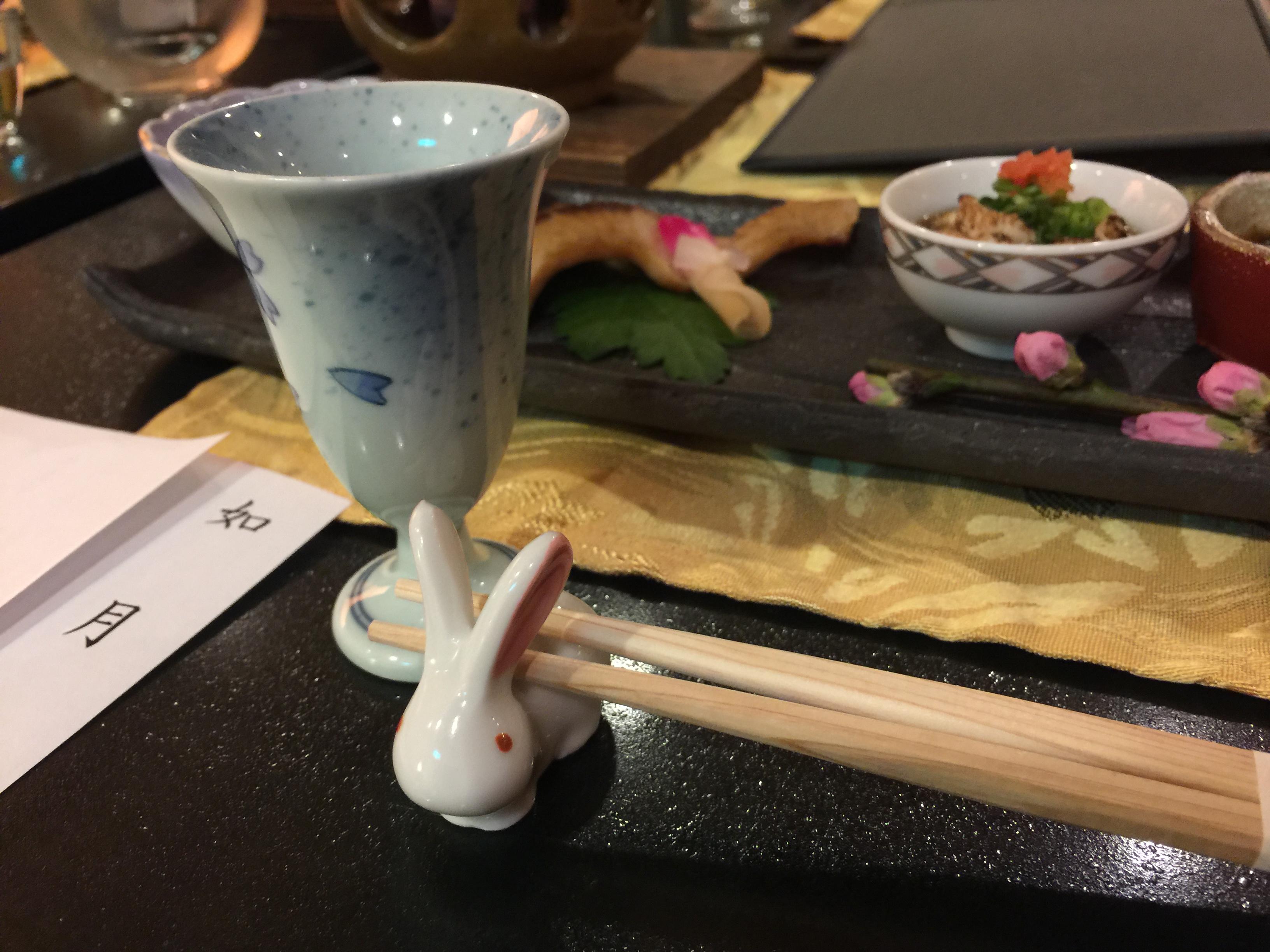 溫泉旅館Ikegami